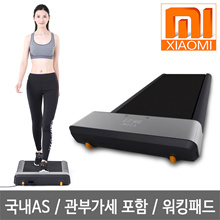 Xiaomi Treadmill Walking Pad / Walking Machine / VAT included / Free Shipping