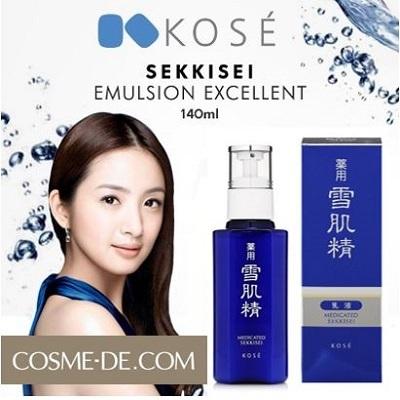 KoseKOSE Medicated Sekkisei Emulsion 140ml
