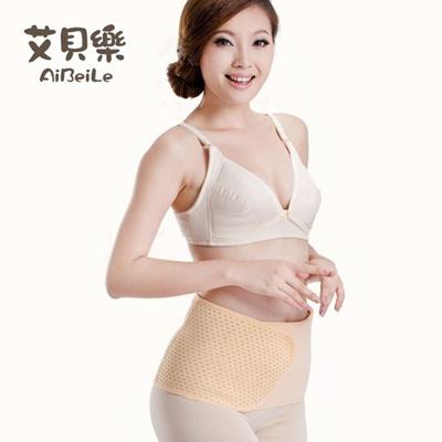 45f3e0d440c Postpartum abdomen belt drawing maternity corset belt maternity postpartum  binding with waist belt