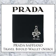 Prada Saffiano Travel Bifold Wallet (Nero)