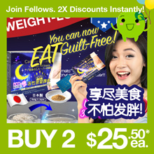 [JOIN FELLOWS! 2X DISCOUNT INSTANTLY!!] ♥NANO CARBOLITE DIET ENZYME ♥NO MORE WEIGHT-GAIN