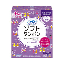 Sofy Soft Tampon Super Plus 25 pieces 【05P13Dec15】