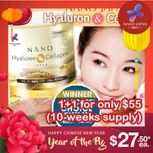 [$27.50ea! 1+1 FOR ONLY $55!! LIMITED QUANTITY!!] ♥NANO COLLAGEN ♥100% RESULTS* G`TEED ♥#1 BEST-SELL