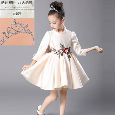 Shanshili Kids Girls Princess Dress Wedding Flower Girl Dress Skirt Tutu Skirt Dance Show Children L