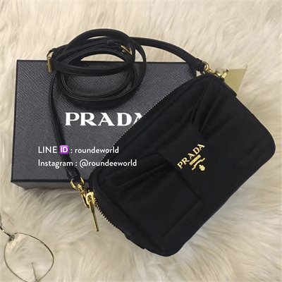 98bbe70f548bd  PRADA BAG  Prada Tessuto Nylon Cosmetic Pouch 1NF727 ☆ Brand New - 100