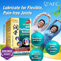 [30%OFF] [FREE SHIPPING] ★ AFC SCP Cartilage Sensei Supreme ★ Flexible Joint | Anti-Inflammation