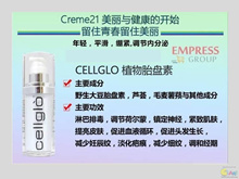 Cellglo Creme 21 Formulated in France 21
