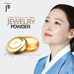 Korean Cosmetics ♥ The Golden Fishery [the history of Whoo] Gongjinhyang_Mi : Jewelry Powder 28g