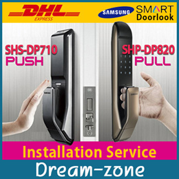 SAMSUNG DOOR LOCK SHS-DP710 SHP-DP820 Pull from Outside & Push from Outside Installation Service