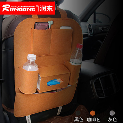 ♛Hot buy/Car Auto Back Seat Hanging Collector Organizer Storage/Tissue box/water bottle holder♛