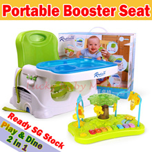 Portable Booster Seat/Dining Table/Baby Dining Chair with Tray/[Adjustable Booster Seat]/High Chair