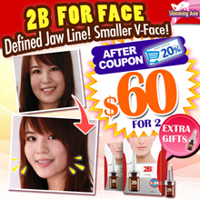 💘Use Coupon $60 For 2💘2B Alternative For Face Slimming Serum 7mlx2vials/Contours n achieve V-Face