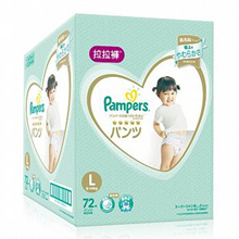 Pampers Pampers first level pull-up diaper diaper volume box M 92 pieces / L 72 pieces / XL 64 pieces free shipping Taiwan company goods [Defang Health Cosmeceutical]