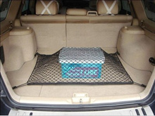 General trunk, net bag, net cover, luggage net, trunk, luggage net, shading net, storage net.