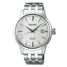 SEIKO PRESAGE AUTOMATIC SRPC97J1 STAINLESS STEEL MEN S SILVER WATCH