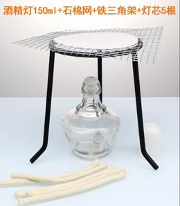Heating package beaker alcohol lamp test tube casing asbestos net test tube rack tripod drug spoon s