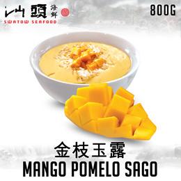 [Swatow Restaurant] Mango Pomelo Sago [800g]