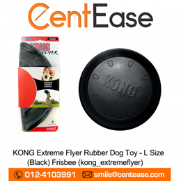 KONG Extreme Flyer Rubber Dog Toy - L Size (Black) Frisbee