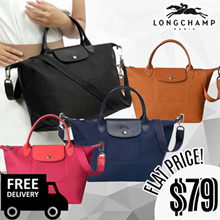 ✭SGD79 nett✭100% AUTHENTIC LONGCHAMP 1512 and1512 NEO/Vibration/Cavalier/Fataisie Series Tote Bag