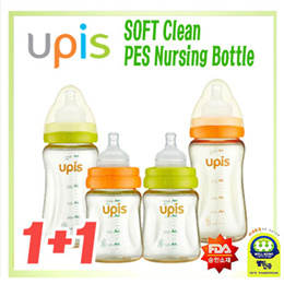 BORYUNG MEDIENCE UPIS Baby Bottle 200ml~300m 1+1=2EA(Nipples is compatible with Avent Pigeon etc)