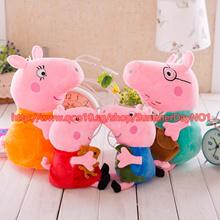 ¥¥Genuine 4PCS 25-65CM pink Peppa Pig Plush pig Toys Soft Stuffed cartoon Animal Doll For Childrens¥