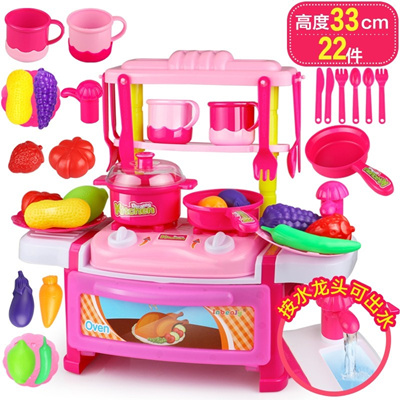 House child kitchen toy set baby girl boy kid 3-6 7-10 Cook cooking Cookware