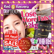 [ONLY $16.43ea* STACK COUPONS!!!] ♥FAST+EASY SLIMMING ♥0% ALCOHOL`RED-WINE`♥GET DEEPER SLEEP ♥JAPAN
