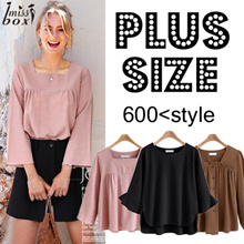 【BIG PROMO】600+ style S-7XL NEW PLUS SIZE FASHION LADY DRESS OL BLOUSE PANTS  TOP