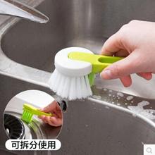 Japan separable sink cleaning brush household hairy wok brush kitchen supplies cutting board washing