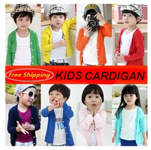 Kids Cardigan|Unisex Jacket|Cotton Top For Kids|Kids Legging|Cotton Aircon Room Top