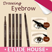 Etude House DRAWING EYEBROW ★ Eye Brow + Brush (Pensil + Sikat/Kuas) ★