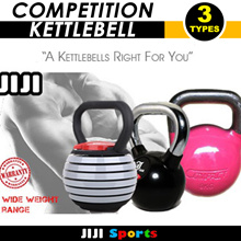 Kettlebell / Competition Kettlebell. Adjustable Kettlebell. Weights 2.0 KG to 32.0 KG | Premium