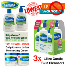 [Cetaphil] ★Cheaper than Watson and Guardian★Gentle Skin Cleanser RESTORADERM★  DailyAdvance Lotion