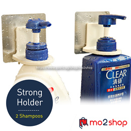 [2 Shampoos ] Super Strong * Shampoo Holder * Bathroom Organization * Fit to 28-32mm Hair Treatment
