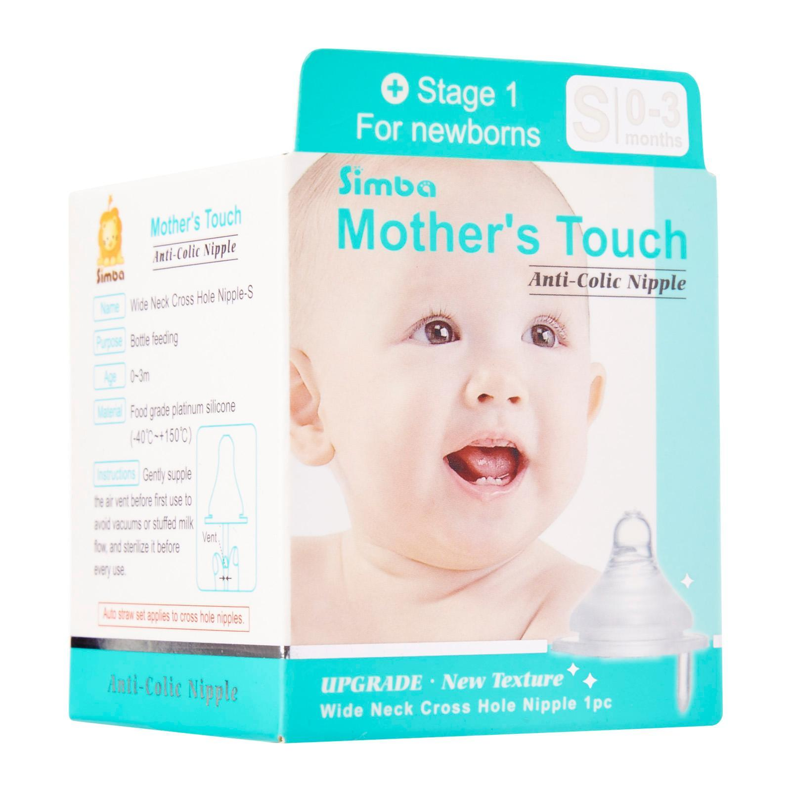 Simba Mothers Touch Wide Neck Anti-colic Nipple Small Set of 2, cross hole