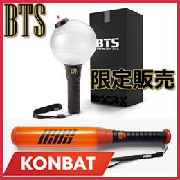 [即日発送/送料無料/K-POP]ビッグバン(BIGBANG)/KONBAT/アイコン(IKON)ウィンナーWINNER/防弾少年団/BTS/BEAST/B TO B/BlockB/B.A.P/WONDERGIRLS/GOT7