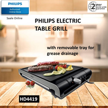 Philips Table Grill - HD4419/20 with 2 years international warranty with removable tray