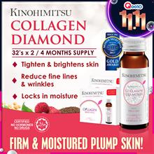 *4 MTHS SUPPLY* Kinohimitsu Collagen Diamond 5300mg 32s+32s Buy 1 Free 1 *Award Winning* [Beautiful]