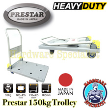 Prestar Heavy Duty Platform Trolley [Available In 150kg And 300kg] [Made In Japan]