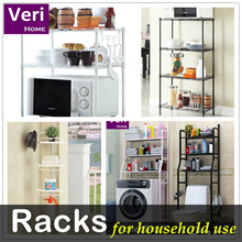 【Multi-Purpose Racks/Organizers/Shelves】Kitchen★Service yard★Bathroom★Living room