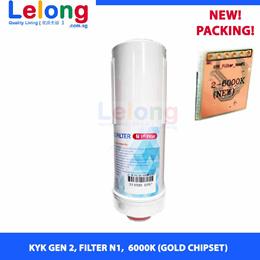 KYK N1 Cartridge KYK Alkaline Water Ionizer Water Filter Cartridges Filter 1 GOLD Chipset 6000K