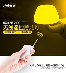 Remote Nightlight / baby room lamp voice /baby breastfeeding baby room bedroom the head of a bed the wall lamp that shield an eye/plug in the socket