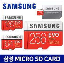 ★SAMSUNG Micro SD Card EVO PLUS 128GB With SD Adapter ★ U3 Class 10 Micro SDXC Me