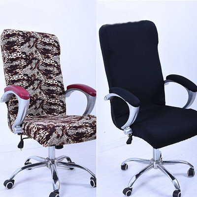 Uk Swivel Computer Chair Cover Stretch Office Armchair Protector Seat Decoration