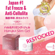 ★Over 3400 Reviews!★ #1 Bestseller JAPAN Haruka ハルカスリ Slim Gel I Fat Freeze Anti-Cellulite Tone up