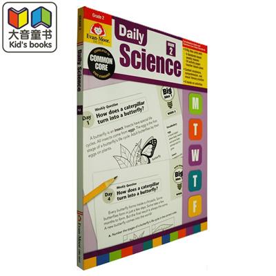 Daily Science, Grade 2- Teacher Edition American California textbook Evan  Moor original