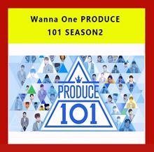 Wanna One PRODUCE 101 SEASON2      レンタル並み   国民プロデューサー101   DVD-BOX12枚SET 完 【日本語字幕あり】