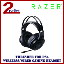 RAZER THRESHER FOR PS4 WIRELESS/WIRED GAMING HEADSET