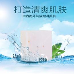Soap /      Thai birds nest soap bath to mites facial handmade soap