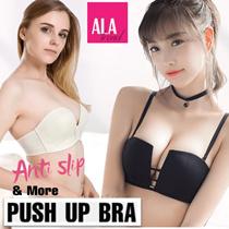 【Free shipping Push up bra ON SALE】ALA trend ◆Seamless Bra◆Wireless bra◆Front hook bra